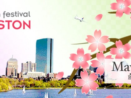 Japan Festival in Boston This Weekend!