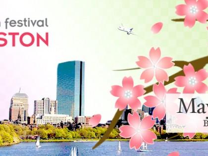 Japan Festival in Boston This Weekend!